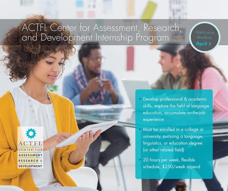 ACTFL CARD Internship Program