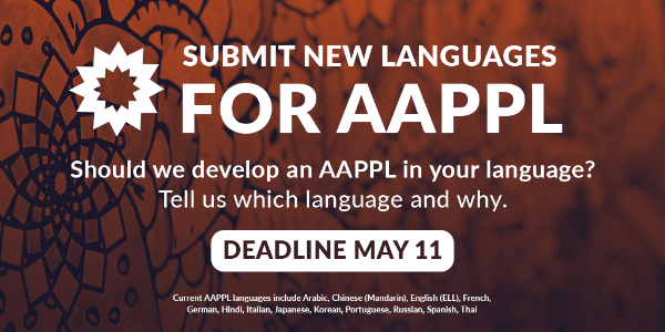 Submit language for aappl
